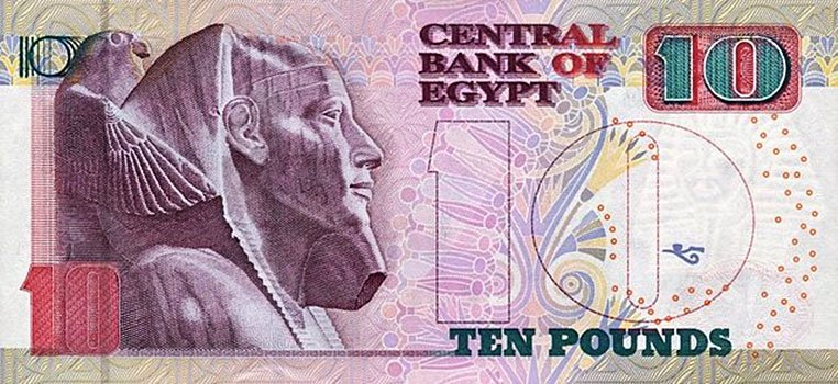 Egyptian notes are very dirty.