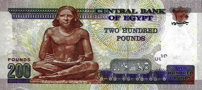 200 Egyptian pounds is the biggest note used in Egypt.