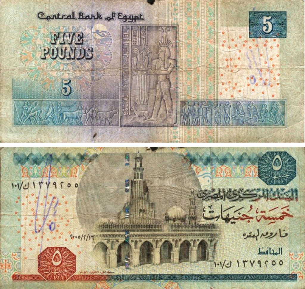 It's good to keep small money in the pockets in Egypt.