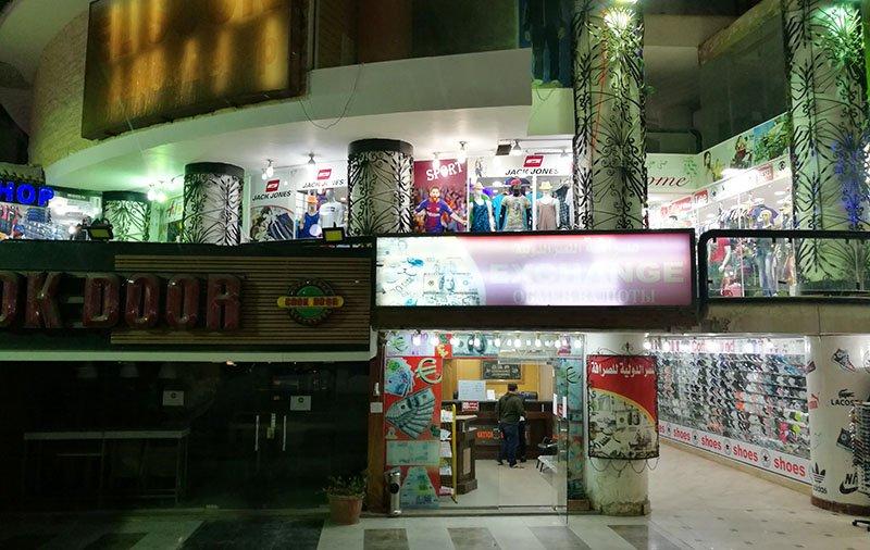 Шопінг в Хургаді Шератоне є найдовшою торговою вулицею в Хургаді Єгипті.